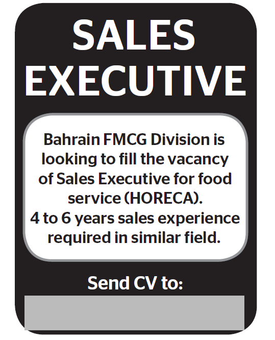 Sales Executive for an FMCG Division - Job Vacancy