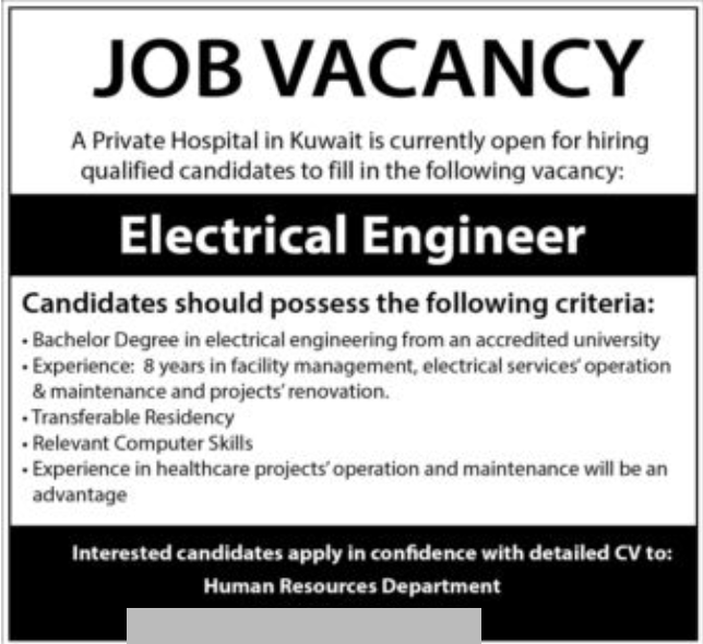 Electrical Engineer for a Private Hospital - Job Vacancy