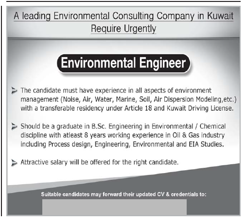 Environmental Engineer for a Leading Environmental