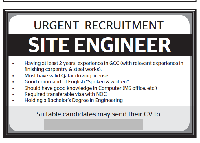Site Engineer for a Company - Job Vacancy