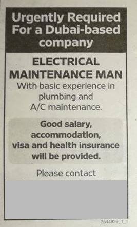 Electrical Maintenance Man for a Company - Job Vacancy