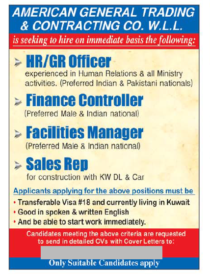 for a General Trading and Contracting Company - Job Vacancy