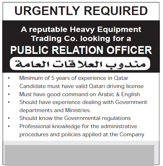 Public Relations Officer for a Company - Job Vacancy