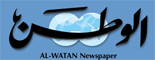 Al Watan Kuwait Newspaper Jobs