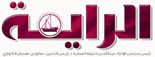 Al Raya Newspaper Jobs