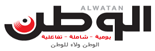 Al Watan Newspaper Jobs