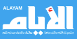 Al Ayam Newspaper Jobs