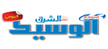 al-sharq alwseet Newspaper Qatar