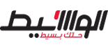 Al waseet Al Manama Newspaper  Jobs