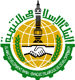 Jobs at Islamic Development Bank