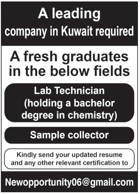 Lab Technician , Sample Collector for a Leading Company